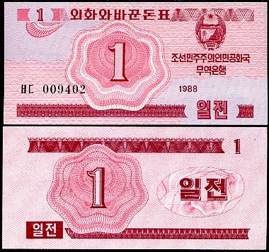 1 Chon Severná Kórea 1988, P31