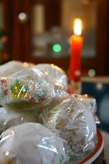 Loukoumia tou gamou (Wedding cookies)