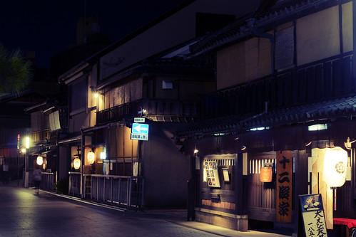 Gion Area