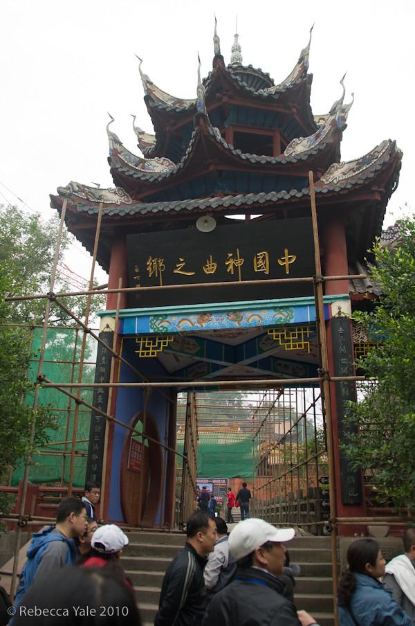 RYALE_Yangtze_Fengdu_2
