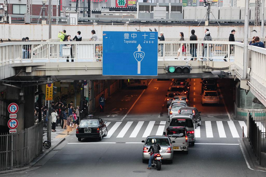 Umeda Osaka