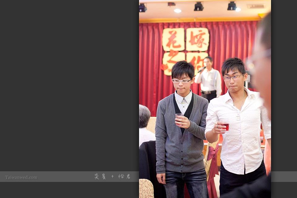 奕賓+怡君-133