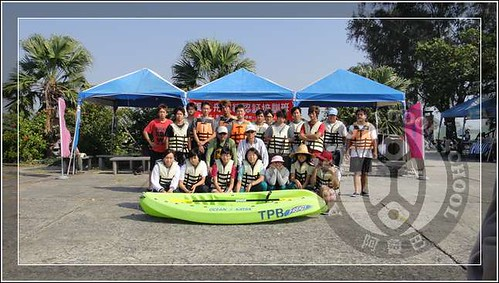 屏東C級休閒獨木舟教練講習146