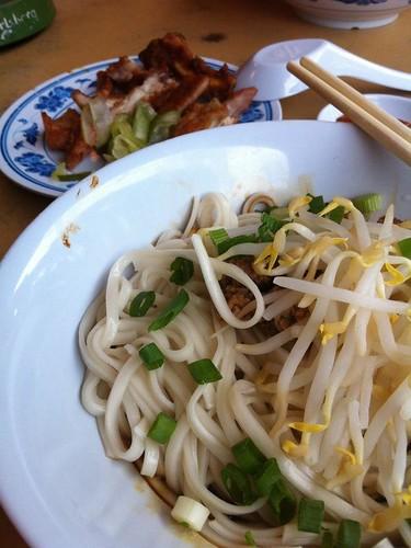SS2 Taiwan Pork Chop Noodle