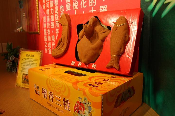 嘉義新港香藝文化園區035