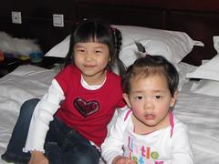 China_2011-02-14_87