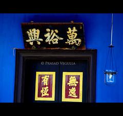 Cheong Fatt Tze Mansion ([Travel Photographer]) Tags: blue indigo georgetown malaysia mansion cheongfatttze canon5dmarkii