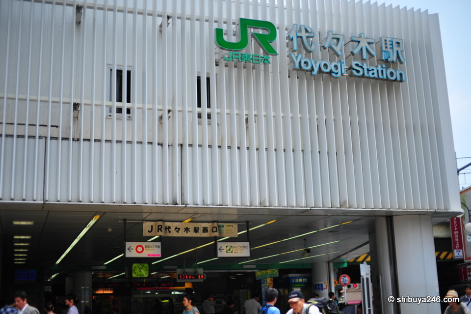 JR Yoyogi Station on the Yamanote Line