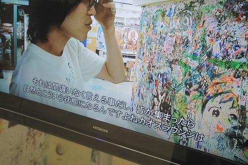 movie : Yohei Kurose talks about Pixiv Gamenhashi festa