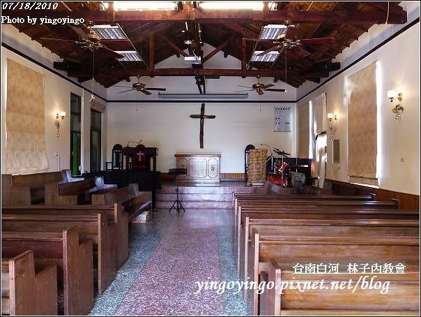 林子內教會990718_R0013534