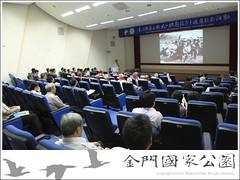 2010大二膽戰役60週年紀念活動-01