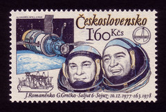 Soviet astronauts J. Romanenko and G. Grecko (oliver.tomas) Tags: art print typography graphicdesign czech stamps ephemera spacetravel 1970s 1979 czechoslovakia postagestamps ceskoslovensko ladislavjirka vladimírkovarík