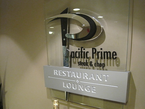 Pacific Primer Steak & Chop (The Beach Club Resort, Parksville, BC)