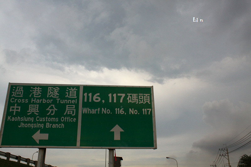 IMG_9166