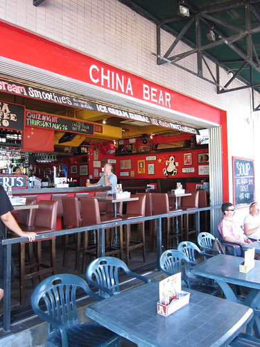 China Bear at Mui Wo
