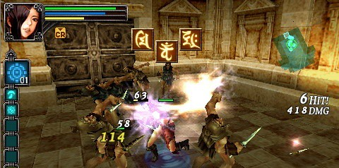 PSP: Warriors of the Lost Empire