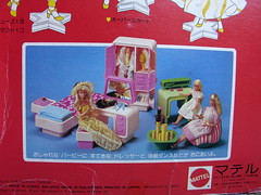 Barbie SUperstar Japanese: Pretty Changes box from japan, made in Korea but sold only in Japan, 1978 - note special pink dress (fashion) for Barbie and Skipper on the right (nicolenicole) Tags: japan japanese star dress box version manga barbie skipper super malibu collection 1981 superstar 80 1980 1979 scatola rare exclusive giappone 80er furnitures variant htf mobili accessori rarest nrfb variante versione madeinphilippines bentarms specialversion prettychanges skipperjapan dresseddoll skipperjapanese skipchan prettychangesjapanese barbieesclusivagiapponese vestitiniesclusivi prettychangesgiapponese prettychangesjapan barbiebeedrooms skipperexclusive skippergiapponese scatolamanga
