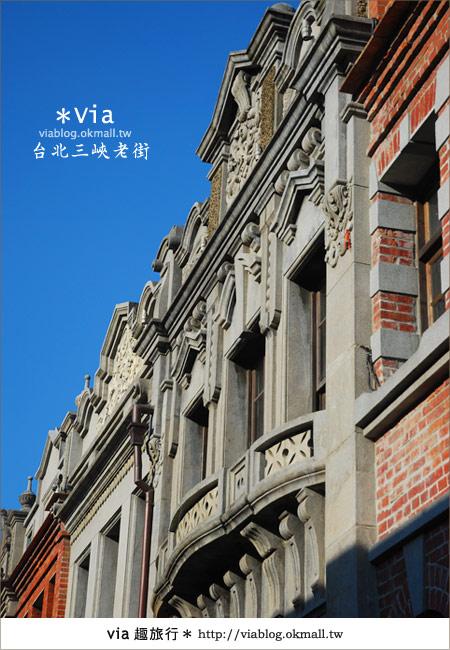 【台北景點】走入台北古味老鎮~三峽老街之旅