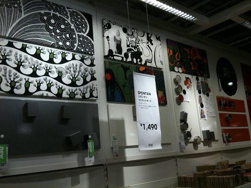 IKEA鶴浜店-24