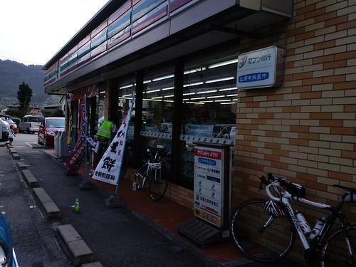 PC2 セブンイレブン河口湖河口店