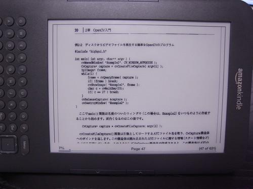 R0015337.JPG