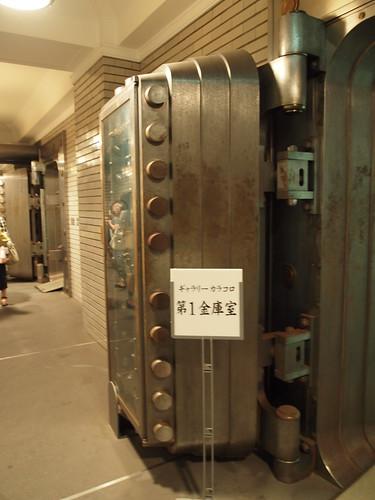 カラコロ工房(旧日本銀行)