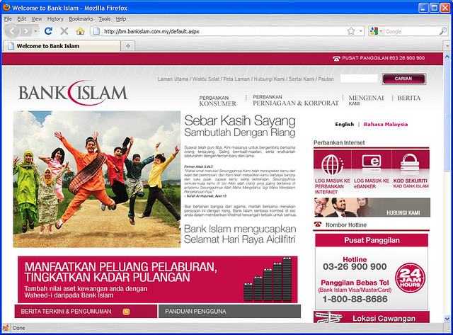 Online Bank Islam Ad
