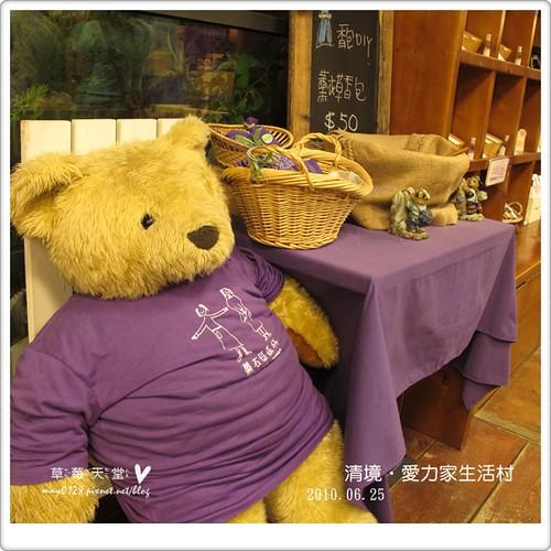 清境星巴克商圈36-2010.06.25