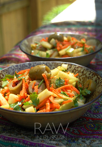 Moroccan apple salad