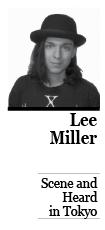 Lee Miller/Scene and Heard in Tokyo