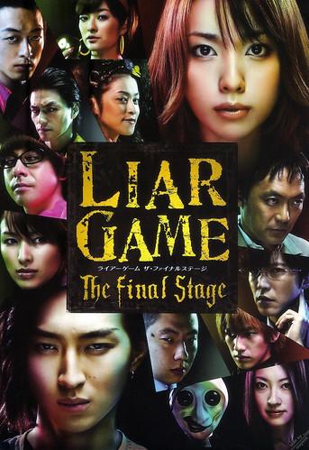 LGF Blu-ray Premium Edition Postcard