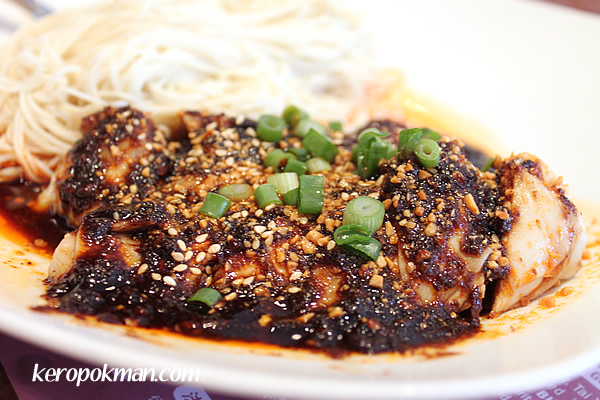 Spicy Chicken La Mian
