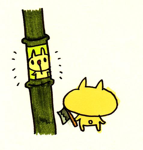 竹からパカっと