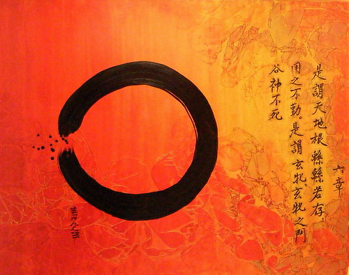 Kate - McCavitt -This Endless Source ( ENSO  48x60  Nov. 2009)