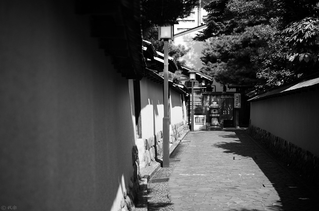Samurai Residence #5