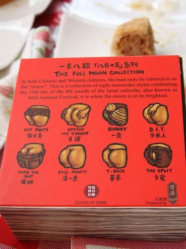 Bum mooncakes description