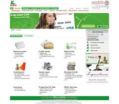 Design KBank : Personal