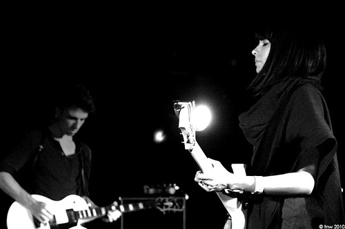 School of Seven Bells at the Middle East