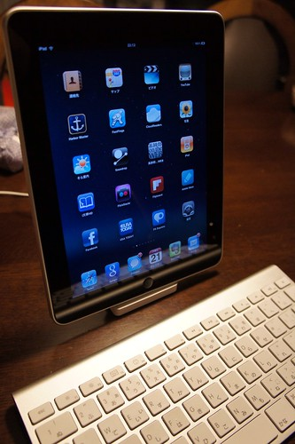iPad with Apple Bluetooth keyboard