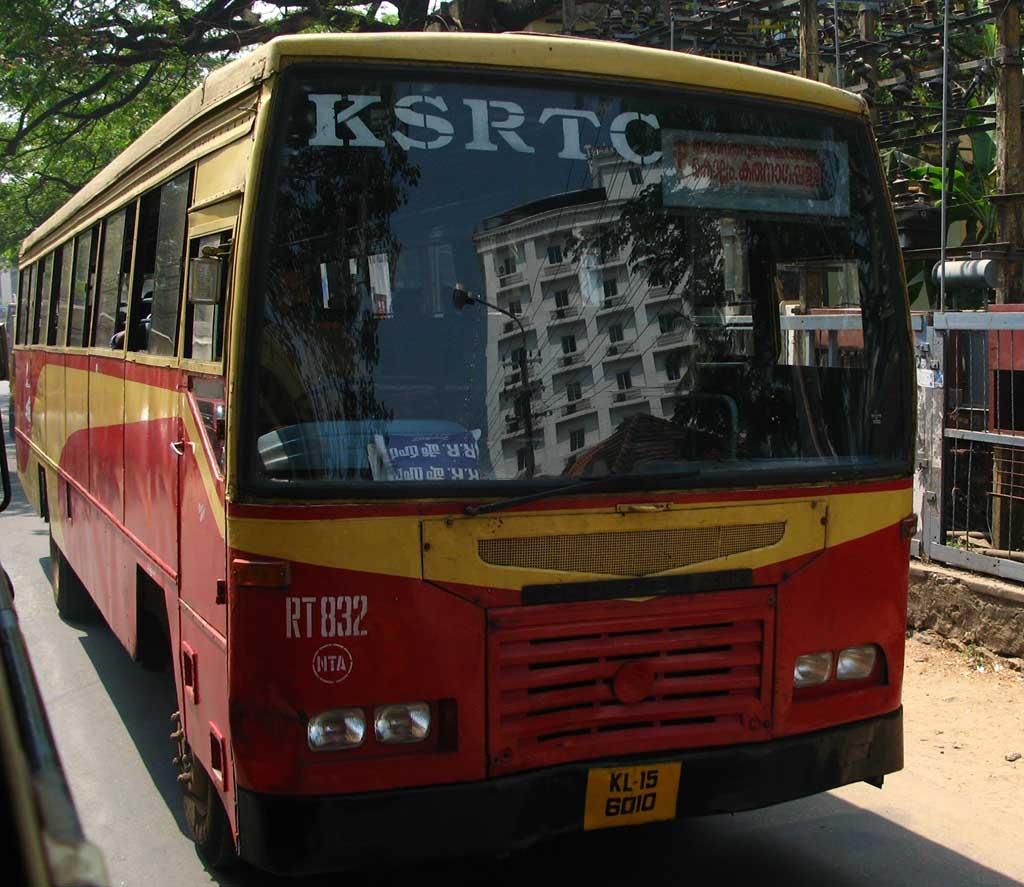 Thiruvananthapuram Travel: The World's Best Photos Of Ksrtc And Superfast