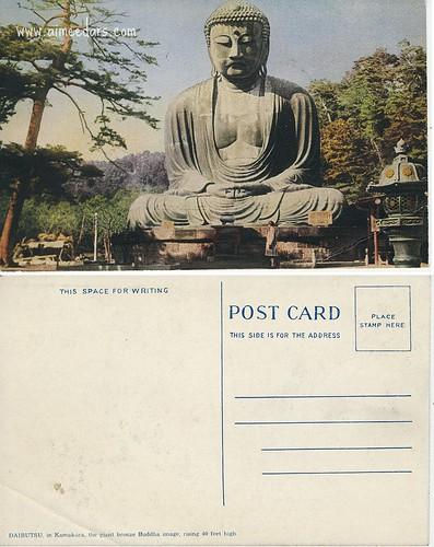 Linen Buddha