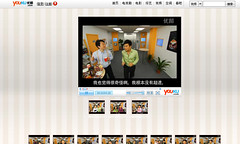 nescafe_china_youku_camera_cafe