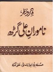 Fikro-Nazar-Naamwaraan-e-Aligarh-I