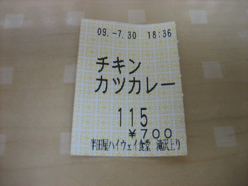 IMG_9720