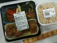 101004 鶏の唐揚げ甘辛ソース弁当