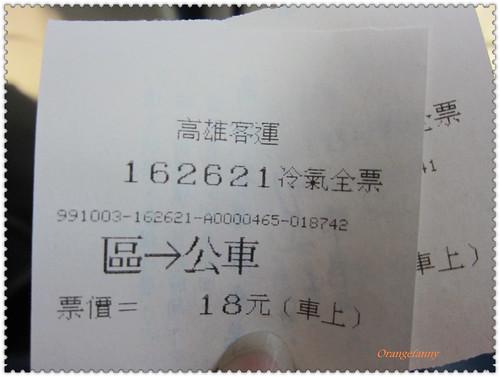 101003 兄弟季賽-08