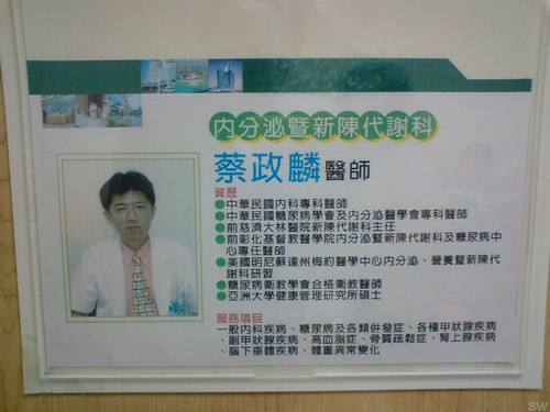 梧棲童綜合醫院 - 13