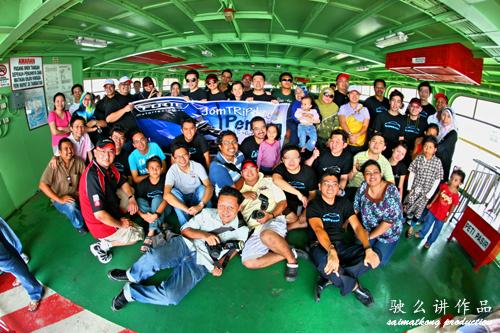 Kia Forte Penang Convoy - Butterworth Ferry