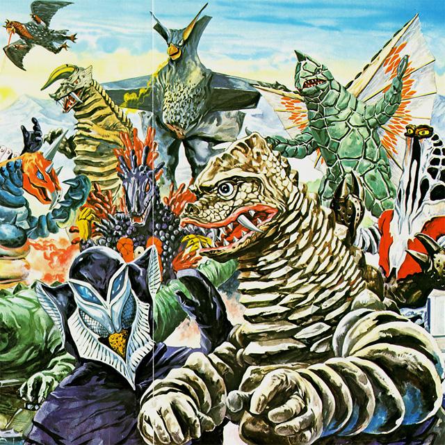Pegassa, Hydra, Black King, Mephilas, Verokron, Starbem Gyeron, Red King, Dorako, Godola