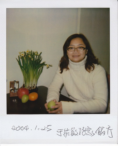Polaroid_0004